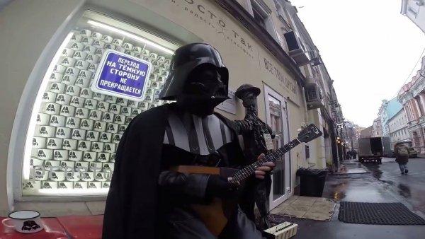 Diretamente de Star Wars, Darth Vader de uma forma que você nunca viu !!