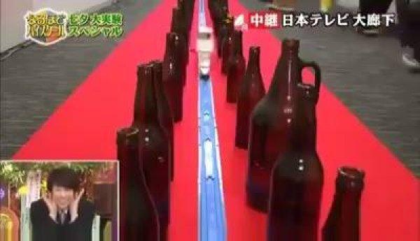 Que vídeo legal! Veja só a criatividade desse japoneses, fantástico!!!