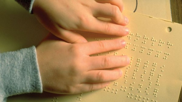 Dia 13 de Dezembro é Dia Nacional do Cego - Vamos nos conscientizar!