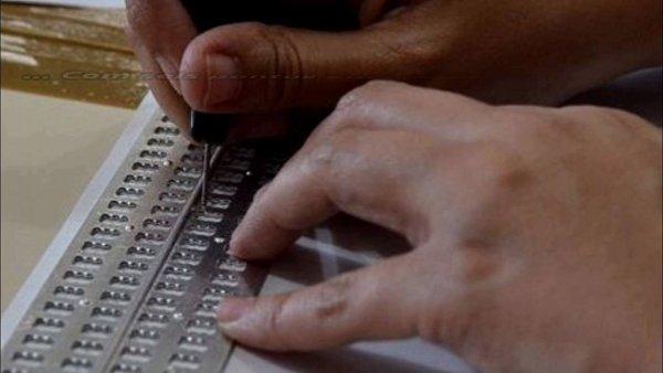 Dia 4 de Janeiro é dia Mundial do Braille - Permite que cegos possam ler!