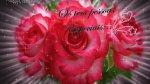 Mensagem de Feliz sexta Feira para amigos(a)! Que Deus os guie sempre!!!