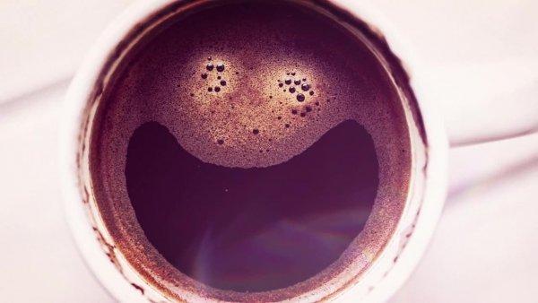 Indireta amorosa para Facebook - Assim como o café o coração também esfria!