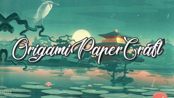 Flor de origami, veja que coisa mais linda e legal de fazer!!!
