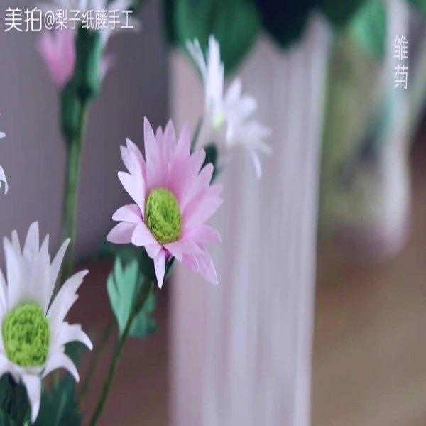 Tutorial de margaridas de papel de seda, veja que charme de florzinha!!!